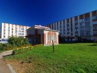 Альметьевск, улица Белоглазова. офисное здание
