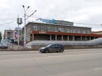 Альметьевск, улица Ризы Фахретдина, дом 1А. кафе / бар
