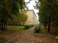 Альметьевск, улица Ризы Фахретдина, дом 5. колледж Альметьевское физкультурное училище