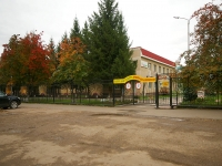 Альметьевск, улица Ризы Фахретдина, дом 9. детский сад