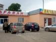Almetyevsk, Fakhretdin st, 房屋58А