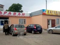 Almetyevsk, Fakhretdin st, house58А
