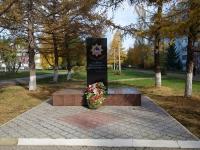 Альметьевск, улица Ризы Фахретдина. памятник Ликвидаторам аварии на Чернобыльской АЭС