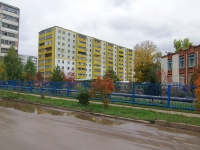 Альметьевск, улица Советская, дом 125. многоквартирный дом