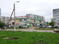 Альметьевск, улица Советская, дом 147А. торговый центр Триумф-Мебель