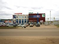 Альметьевск, улица Советская, дом 184. торговый центр