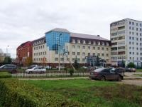 Альметьевск, улица Сулеймановой, дом 1А. органы управления ФНС