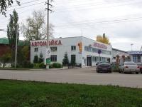 Альметьевск, улица Герцена, дом 1А. бытовой сервис (услуги) автомойка