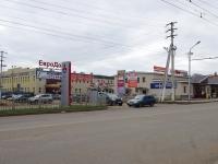Альметьевск, улица Герцена, дом 3В. торговый центр