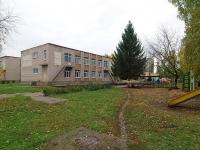 Альметьевск, улица Герцена, дом 76А. детский сад №5 Колокольчик