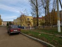 Альметьевск, улица Герцена, дом 80. детский сад