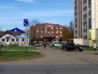 Альметьевск, улица Герцена, дом 86А. центр занятости населения