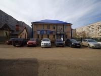 Альметьевск, улица Герцена, дом 86Б. офисное здание