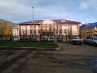 Альметьевск, улица Герцена, дом 86. органы управления Росреестр