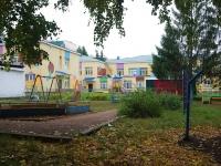 Альметьевск, улица Герцена, дом 96А. детский сад