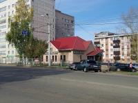 Альметьевск, Герцена ул, дом 98