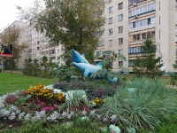 Альметьевск, улица Герцена. малая архитектурная форма