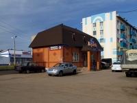 Альметьевск, улица 8 Марта, дом 6А. магазин Купец