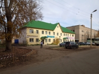 Альметьевск, улица 8 Марта, дом 14. магазин