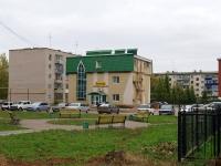 Альметьевск, улица 8 Марта, дом 15А. бытовой сервис (услуги) баня