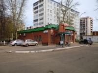 Альметьевск, улица 8 Марта, дом 18Б. магазин Альтаир