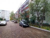 Альметьевск, 8 Марта ул, дом 29