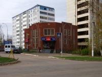 Альметьевск, улица 8 Марта. магазин Альпари