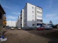 Альметьевск, улица Тельмана, дом 41. многоквартирный дом