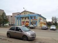 Альметьевск, улица Тельмана, дом 55А. магазин