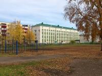 Альметьевск, улица Тельмана, дом 61. поликлиника