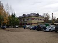 Альметьевск, улица Некрасова, дом 71. офисное здание