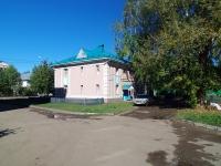 Альметьевск, улица Чапаева, дом 1. многоквартирный дом