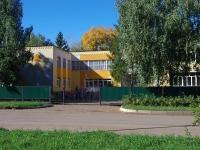 Альметьевск, улица Чапаева, дом 10. детский сад
