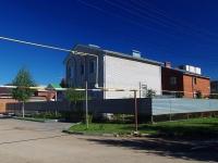 Альметьевск, улица Юсупова, дом 1. индивидуальный дом