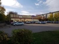 """Альметьевск, улица Девонская, дом 89. торговый центр """"Девонский"""""""