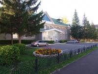 Альметьевск, улица Гагарина, дом 7. офисное здание