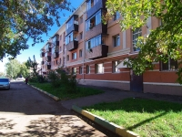 Almetyevsk, st Gagarin, house 11. Apartment house