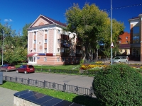 Almetyevsk, st Gagarin, house 12. Apartment house