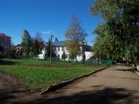 """Альметьевск, улица Гагарина, дом 13А. детский сад №19 """"Звездочка"""""""