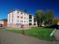 Almetyevsk, st Gagarin, house 18. Apartment house