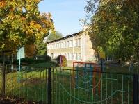 Альметьевск, улица Джалиля, дом 17А. детский сад №28, Буратино