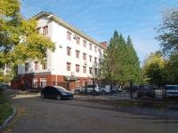 Альметьевск, улица Заслонова, дом 20. офисное здание