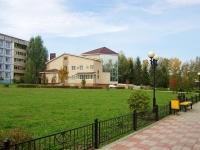 Альметьевск, улица Шевченко, дом 15А. банк