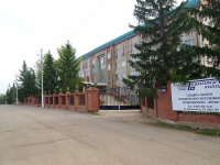 Альметьевск, улица Шевченко, дом 25А. офисное здание
