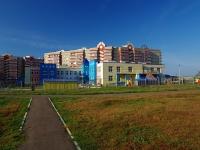 Альметьевск, Шевченко ул, дом 168