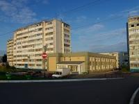 Альметьевск, улица Аминова, дом 9. многоквартирный дом