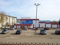 Альметьевск, улица Полевая, дом 1А. супермаркет Эссен