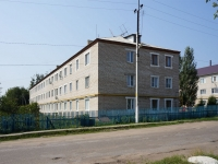 Buinsk, Arefiev , house 11. Apartment house