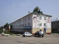 Буинск, улица Ефремова, дом 146. многоквартирный дом