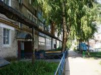 Буинск, улица Молодёжная, дом 18. многоквартирный дом